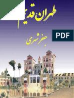Shahri_Tehrane Ghadim_4.pdf