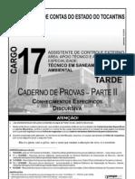 TCETO08_017_17 (1)