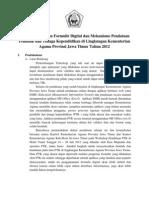Petunjuk Pengisian Formulir Digital Dan Mekanisme Pendataan Ptk Di Lingkungan Kementerian Agama Provinsi Jawa Timur Tahun 20121