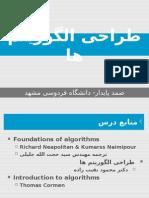Algorythm Design