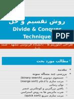 Algorythm Design (4)