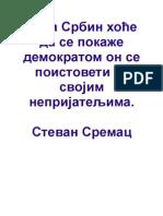 Srbi i Demokratija