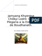 Jamyang Khyentse Chökyi Lodrö Una Plegaria a la Gran Estupa