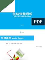 Carat Media NewsLetter 677 Report
