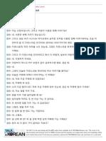 Talk To Me In Korean - Iyagi 31 Natural Conversation in Korean