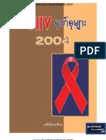 Dr Thiha - HIV Notes