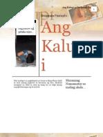 Ang Kalupi