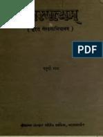 Vacaspatyam Volume_04.pdf
