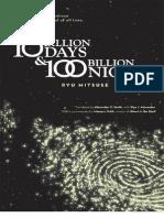 Ten Billion Days and One Hundred Billion - Mitsuse, Ryu