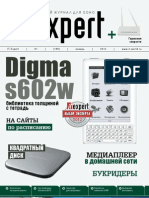 ITExpert_01_2012