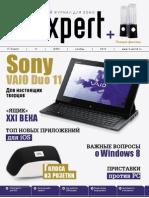 IT_Expert_11_2012