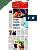 யுத்தத்தினை வழிநடாத்திய இந்தியா தீர்விற்கான பொறிமுறையினை உருவாக்கவில்லை