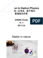 Introduction to hadron physics (one lecture)