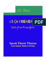 Speak Fluent Tibetan in Twenty Days Latest_RUSSIAN.pdf