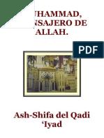 Al Shifa Al Qadi Iyad