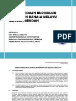 Kurikulum Persatuan Bahasa Melayu Sekolah Rendah