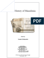 The history of Macedonia (edited by Ioannis Koliopoulos)