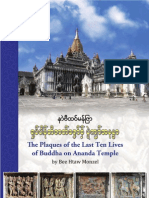 The Plaques of the Last Ten Lives of Buddha on Ananda Temple by Bee Htaw Monzel