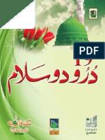 19 Darood o Salam