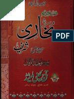 Tayseerul Bari by Allama Waheed uzzaman 8 of 9.pdf