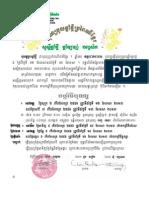 Khmer New Year 2557-2013