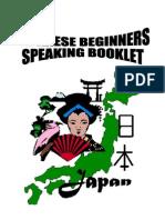 speakingquestionbooklet-120211213618-phpapp01