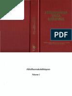 Abhidharmakosabhasyam,Vol 1,Vasubandhu,Poussin,Pruden,1991