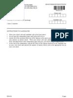 gp4_chemistyhl3