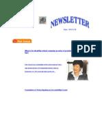 DPI Korea - Newslette r(2013.3.10)