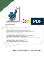 Popular Confucius Quotes