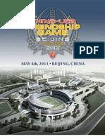 China-USA Friendship Game 2013