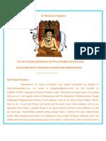 Namo Raghavendraya