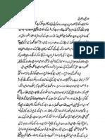Ch.04 Guzishta_e-_Lucknow (301- 413 pages).pdf