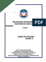 IKAM_THP2_SET3[1]