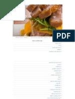 Vista.ir-Cooking-No7-East.pdf