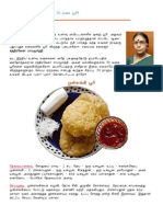Poori Recipes