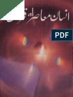 Majalis Insan-E-Maasir Aur Quran