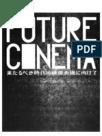 UNMOVIE Future Cinema ICC Tokyo Japanese 2003