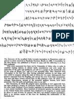 Pedra Lavrada Inscription in Phoenician Script - Brazil