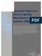 Operation Report on China's Lighting Manufacture Industry, 2009