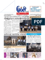 The Myawady Daily (11-3-2013)
