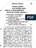 05 Vishnu Pathadhi