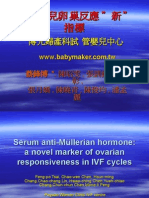 Serum Anti-Mullerian Hormone(2009年會)