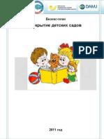 BiznesPlanOtkrytieDetskikhSadov