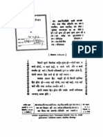 Hindi Book-Kalyan mahabharatank (i) by gita press pdf