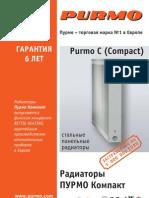 Radiators Purmo Compact-RU 0800