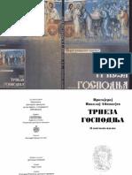 Trpeza Gospodnja, Ep. Atanasije.pdf