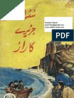 Sunsan Jazeeray Ka Raaz-Saleem Ahmed Siddiqui-Feroz Sons-1974
