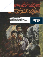 Teen Nanhay Suraghrasan Dhanchoon Kay Jazeeray Main-Saleem Ahmed Siddiqui-Feroz Sons-1978