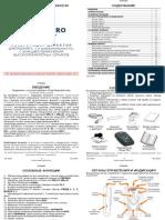 Stinger-RX-65-STM-manual.pdf